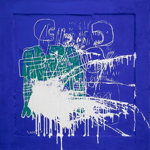 Vibrant Blue II